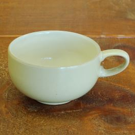 Denby Fire Yellow Tea Cup